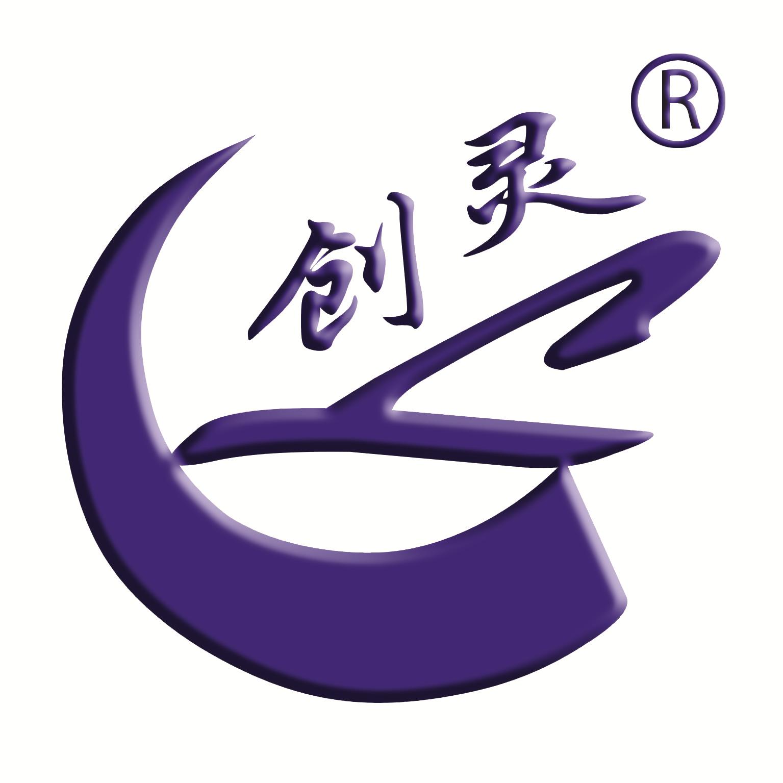 上海创灵包装机械制造有限公司