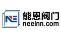 上海能恩阀门有限公司