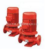 单吸消防泵:XBD-L型立式单级单吸消防泵