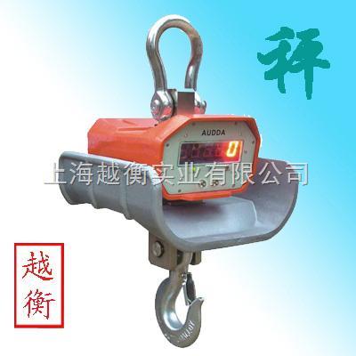 称钢包专用电子称,可耐高温的电子称,钢铁水用的吊钩秤