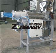 ZJZ型-气动螺旋榨汁精制机