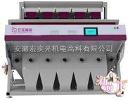 雜糧系列CCD色選機