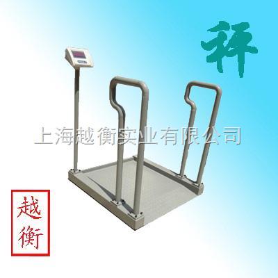 电子透析秤,300公斤200公斤500公斤轮椅电子秤
