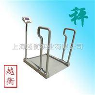 SCS电子透析秤,300公斤200公斤500公斤轮椅电子秤
