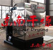 有机溶剂回收的冷冻干燥机;防爆低温冻干机;煤油冷冻干燥机