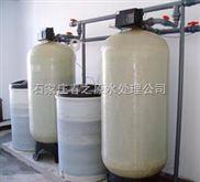 锅炉软化水设备_空调软化水设备_全自动软水器供应 合作热线