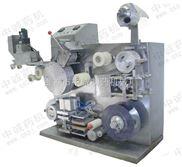 DPH-90-福建 厂家直销 药丸包装机设备 (图)