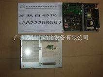 IPC5000C贝加莱工控机维修广州IPC5600C贝加莱工业电脑维修