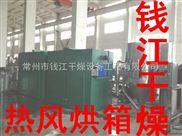 钱江干燥供应生木薯干燥机,生木薯烘干机