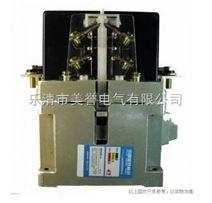 CJ20-250【CJ20-250A】交流接触器