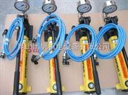 手動液壓泵高壓手動液壓泵
