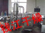 钱江干燥供应:实验室小型多功能制粒包衣机,造粒包衣机