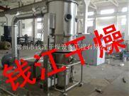 钱江供应:实验室流化造粒机,制粒干燥设备