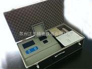 25参数水质分析仪,XZ-0125,水质检测仪