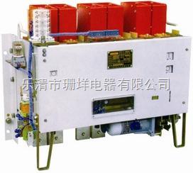 DW15 2500A 热磁式 万能式断路器图片
