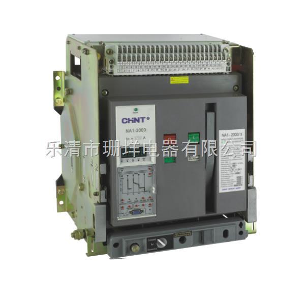 dw17系列万能式断路器/dw17(me)-2500a电动固定垂直