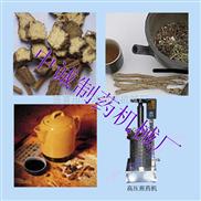 JY-40-济南 高压中药煎药机_全自动煎药机图片|价格