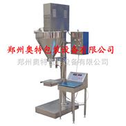 批量生产AT-F1微粉包装机