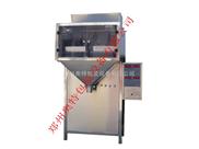 现货热销AT-2DC-2K小型颗粒包装机