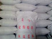 上饶市永兴(复合)硅酸铝保温(砂浆)涂料供应