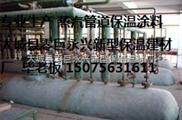 上?#21335;?#27704;兴(复合)硅酸铝保温(砂浆)涂料供应