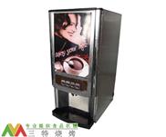 自动咖啡机SC-7903型|速溶咖啡机