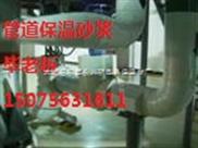 昌乐县永兴(复合)硅酸铝保温(砂浆)涂料供应