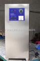 佛山養殖場污水臭氧發生器 佛山水處理臭氧發生器廠家