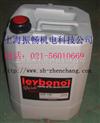 莱宝真空泵油LVO130-德国莱宝真空泵油LVO130、GS77、LVO100