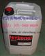 德国莱宝真空泵油LVO130、GS77、LVO100