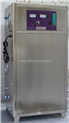 珠海醫藥車間臭氧滅菌器 珠海臭氧發生器價格