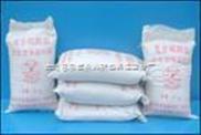 东明县永兴(复合)硅酸铝保温(砂浆)涂料供应