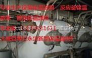 宜阳县永兴(复合)硅酸铝保温(砂浆)涂料供应