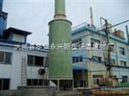 汝州市永兴(复合)硅酸铝保温(砂浆)涂料供应