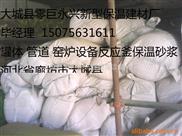 锅炉设备管道阀门用-安阳市永兴(复合)硅酸铝保温(砂浆)涂料供应