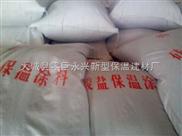 林州市永兴(复合)硅酸铝保温(砂浆)涂料供应