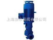 GRG型热水高温管道泵