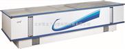 全新白雪SCWD4-2000F岛柜/超市冷冻柜/海产品冷冻柜/冷冻冷藏柜