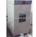 HZQ-X280恒温振荡培养箱(智能型控制)