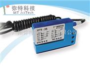 标签传感器MTS-2S 电压传感器