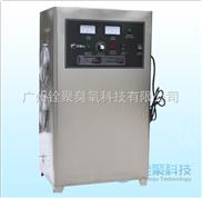 广州江苏食品厂用臭氧消毒机厂家