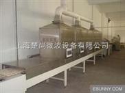 低温工业烘干机