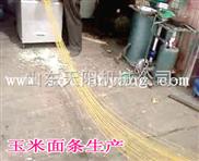 厂家直销技术玉米面条机,电热自熟玉米面条机,馇条机