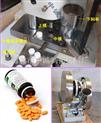 药品片剂生产设备