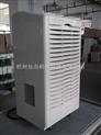 DH-890C-低温型除湿机_除湿量90升/天