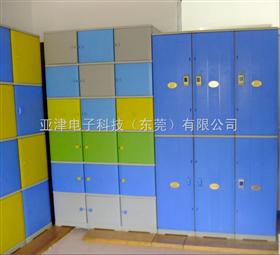 YJ-300H-ABS储物柜经济型塑胶更衣柜 经济型塑胶储物柜 经济型塑胶寄存柜