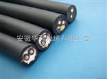 JHS-3*2.5+1*1.5软电缆
