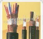 耐火计算机电缆NH-DJYPVP-12*3*1.5
