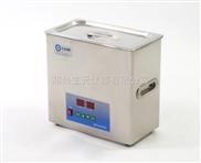 鄭州優質小型超聲波清洗機