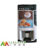 自助咖啡机|投币式咖啡机|饮料机
